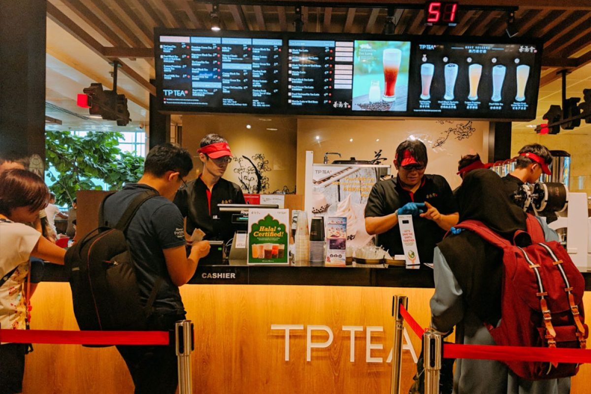 Halal Bubble Tea Singapore- TP Tea 茶湯會