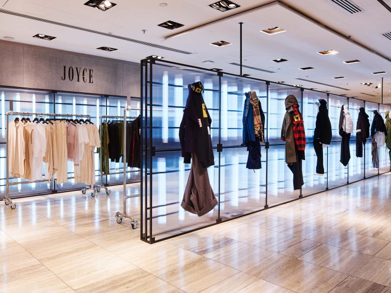 5 Department Stores You've Probably Never Heard of